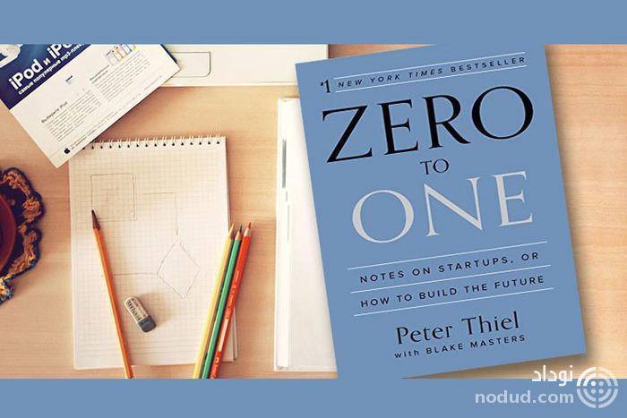 معرفی کتاب صفر به یک/پیتر تیل