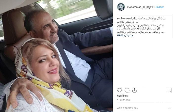 واکنش شهردار سابق به خبر حواشی اخیرش/من و ساقی بنیادش را بر اندازیم!