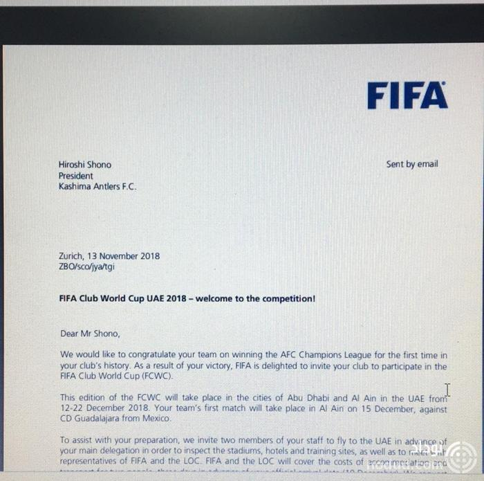 نامه ای که فیفا می توانست به پرسپولیس بدهد /  خوش آمد گویی به کاشیما برای ورود به باشگاه های جهان