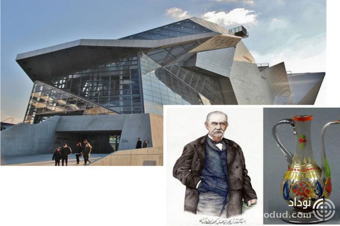 موزه کانفلوئنس فرانسه