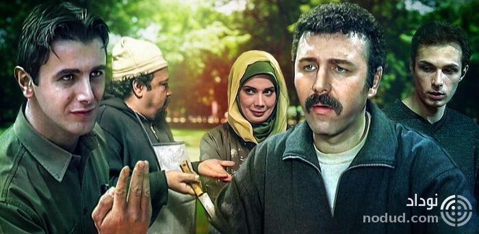بازیگران سریال همسایه ها (قدیمی ۱۳۷۹) +ساعت پخش و تکرار