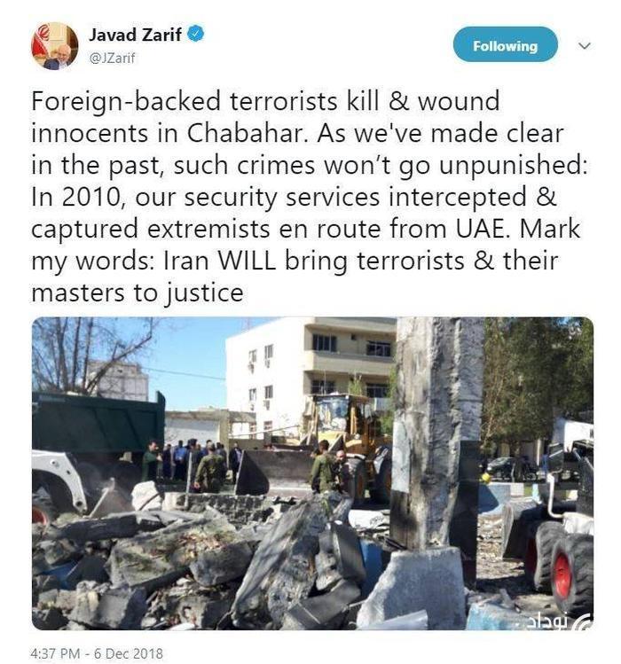 واکنش ظریف به حادثه تروریستی امروز چابهار
