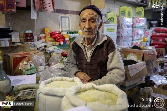 عکس /  قدیمی های بازار همدان