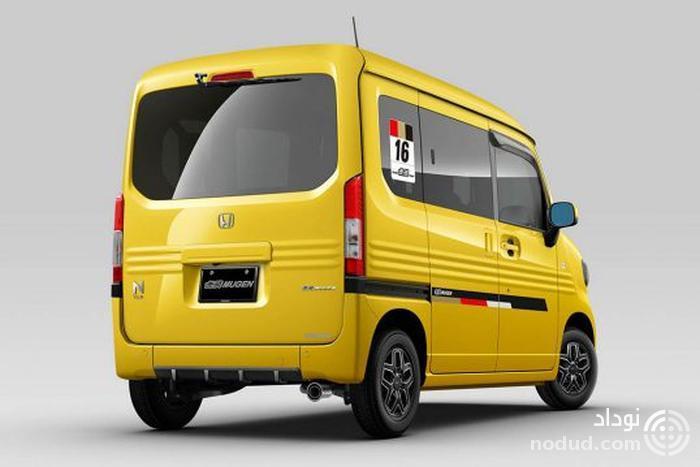 ارتقای چشمگیر محصولات هوندا توسط موگن