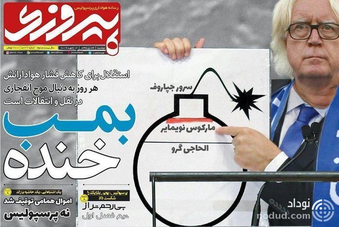 شکایت رسمی استقلال از روزنامه پیروزی /  پیروزی: از باشگاه استقلال عذرخواهی می کنیم