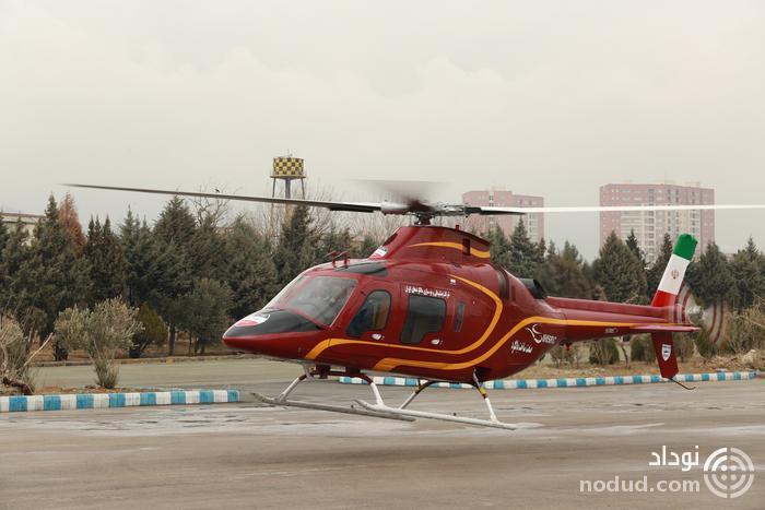 مشخصات بالگرد صبا ۲۴۸ ساخت ایران +عکس