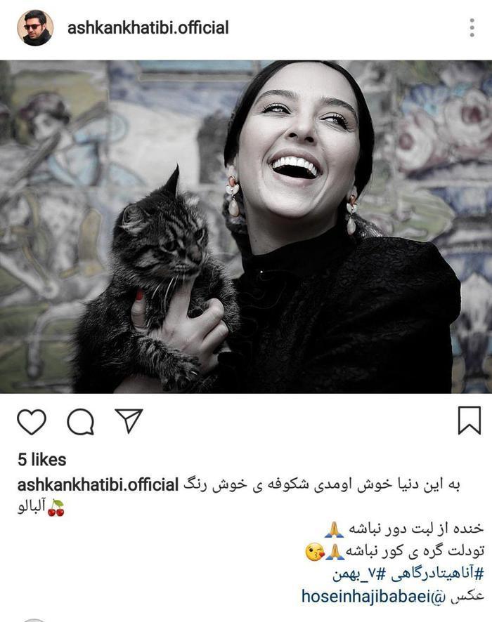 تبریک تولد اشکان خطیبی به همسرش+عکس