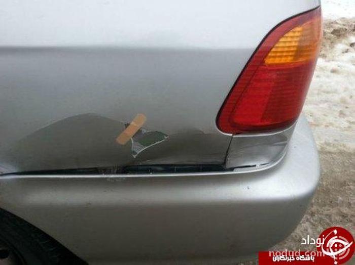 ابتکار خنده دار برای تعمیر خودروها +تصاویر