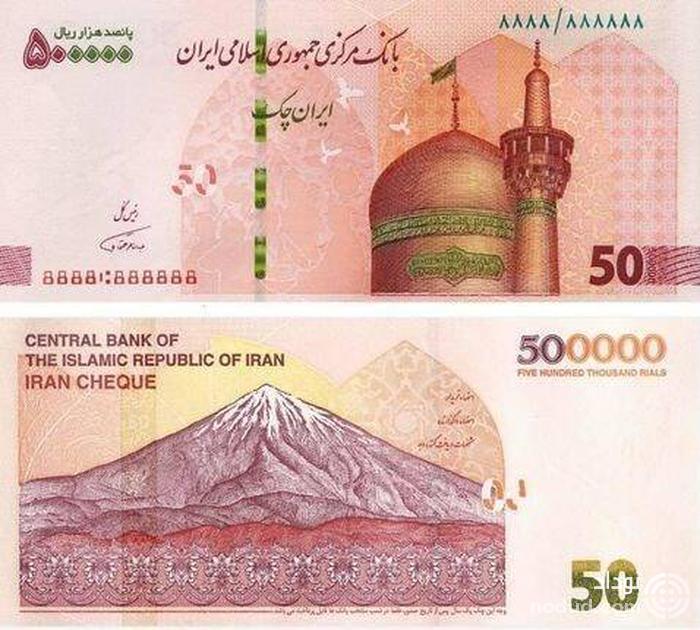 توزیع ایران چک های جدید از فردا +عکس