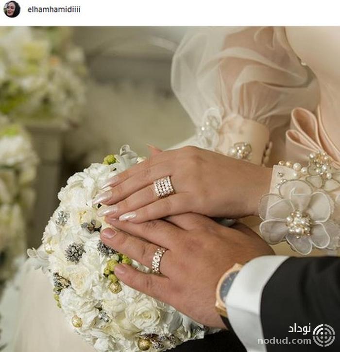 «الهام حمیدی» ازدواج کرد+عکس