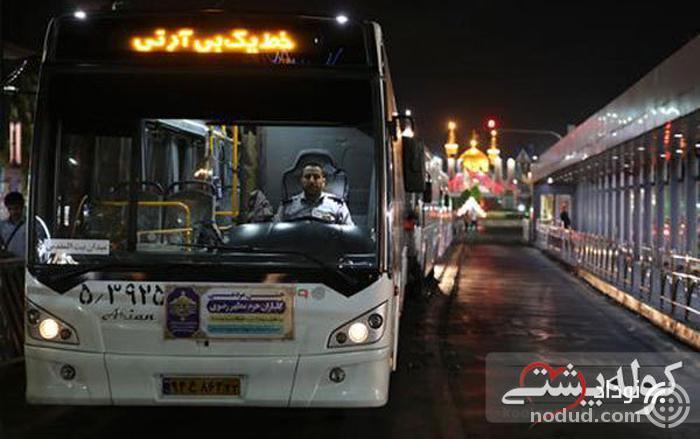 اتوبوس تندرو مشهد