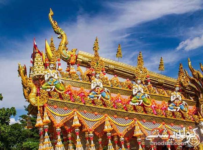 فستیوال Boon Bang Fai