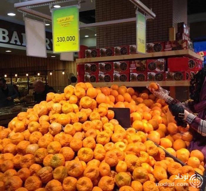 نارنگی کیلویی ۳۳ هزار تومن در شمال تهران!