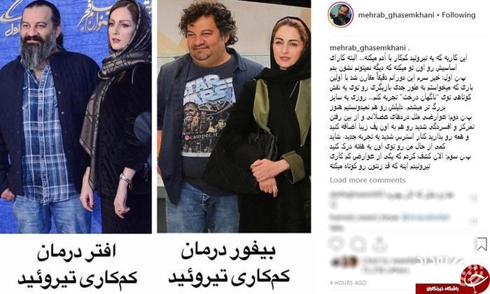 نگاه طنز مهراب قاسمخانی به بیماری پنهانش + عکس