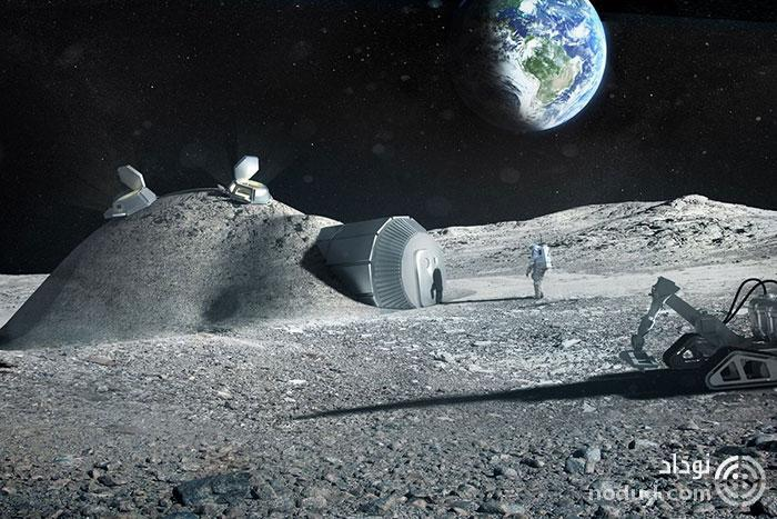پایگاه ماه / Moon Base