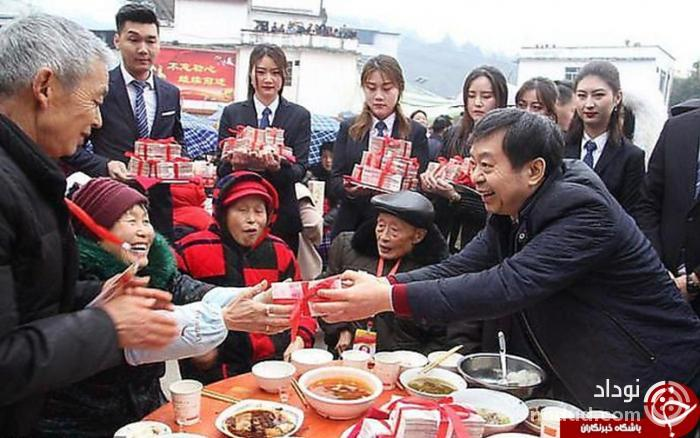 بذل و بخشش به شیوه تاجر چینی +تصاویر