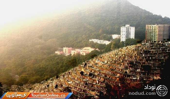 قبرستان های عمودی که جاذبه گردشگری شد +عکس