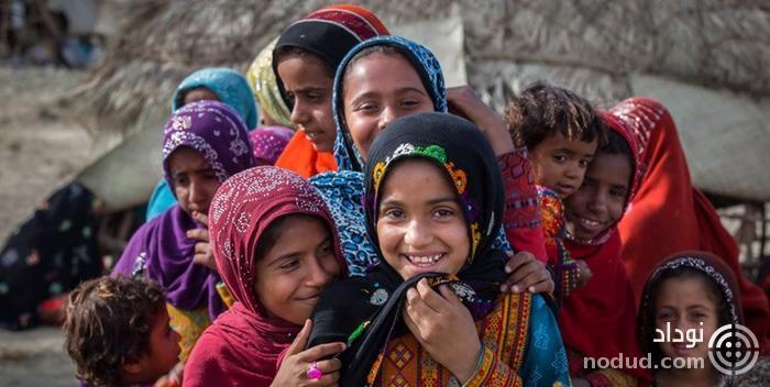 شادترین مردم ایران معرفی شدند + نمودار