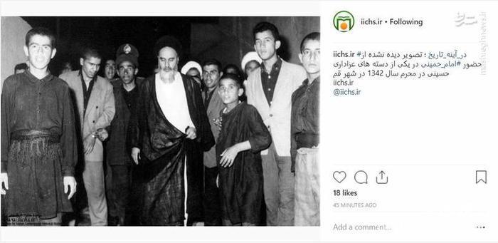 تصویر دیده نشده از امام خمینی در دسته عزاداری