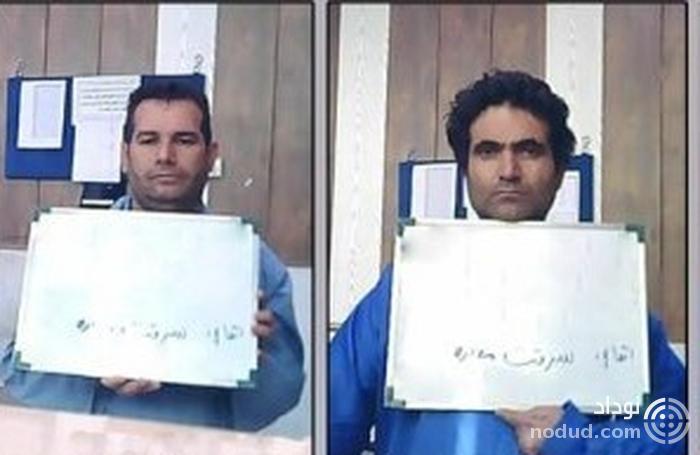 بازداشت دزدان آجیل ۴ میلیاردی+ تصویر
