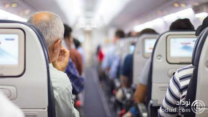 اقدامات مهم در هواپیما