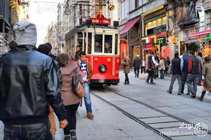 راه رفتن به استانبول