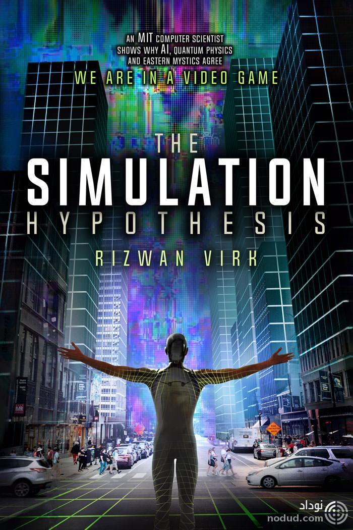 simulated world