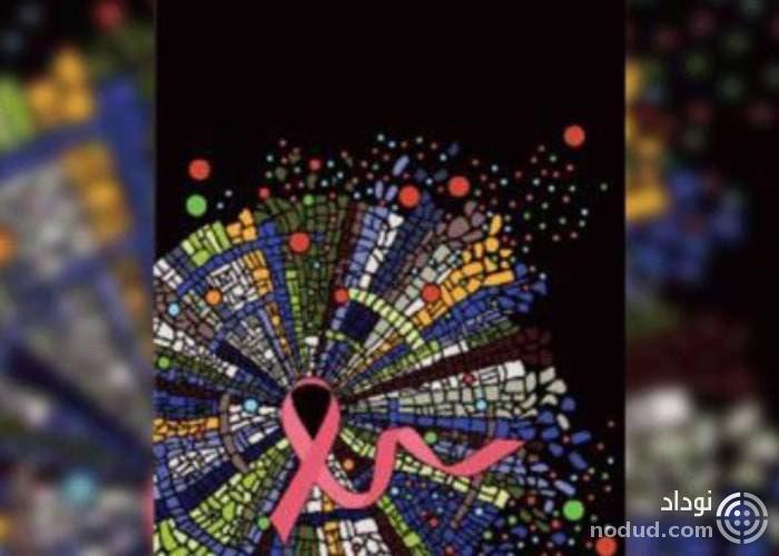 سلول های داخل تومور سرطانی