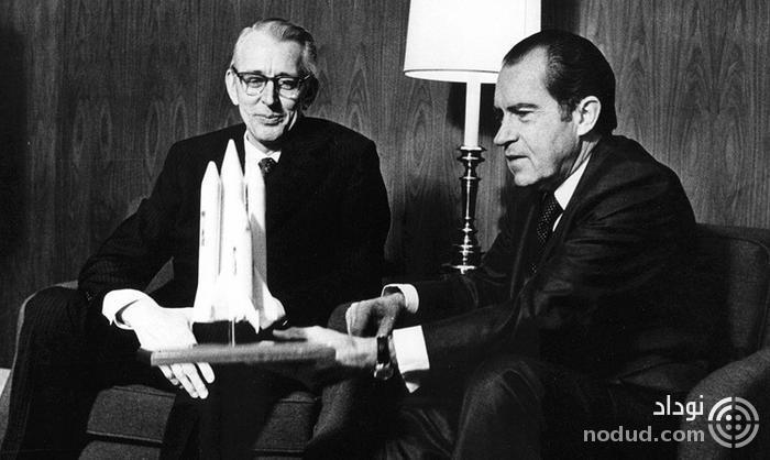 نیکسون و شاتل