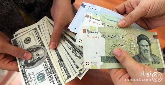 نرخ تبدیل ارز مسافرتی