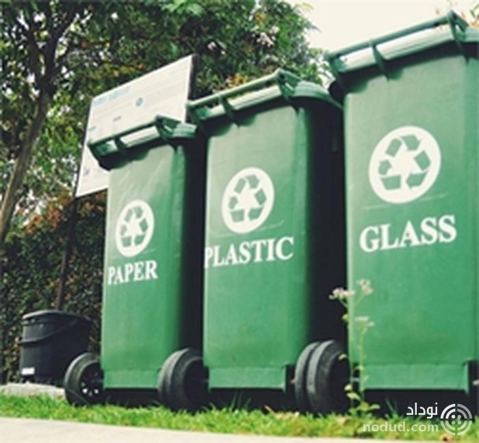 کاهش زباله در سفر