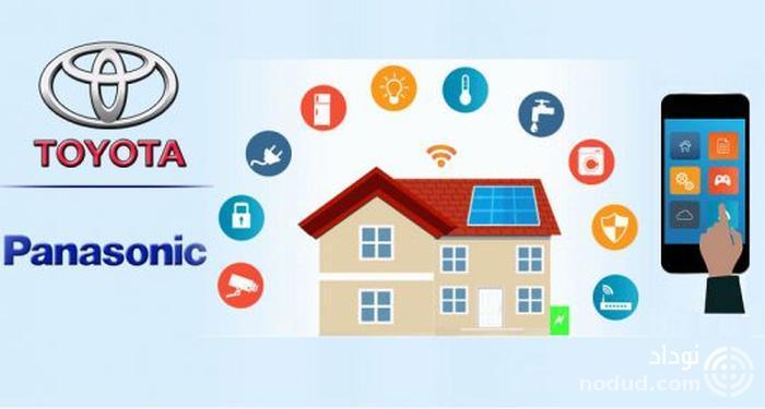 همکاری تویوتا و پاناسونیک برای توسعه سرویس های ارتباطی