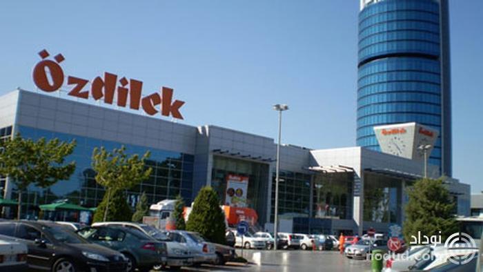 مرکز خرید اوزدیلک استانبول Özdilek