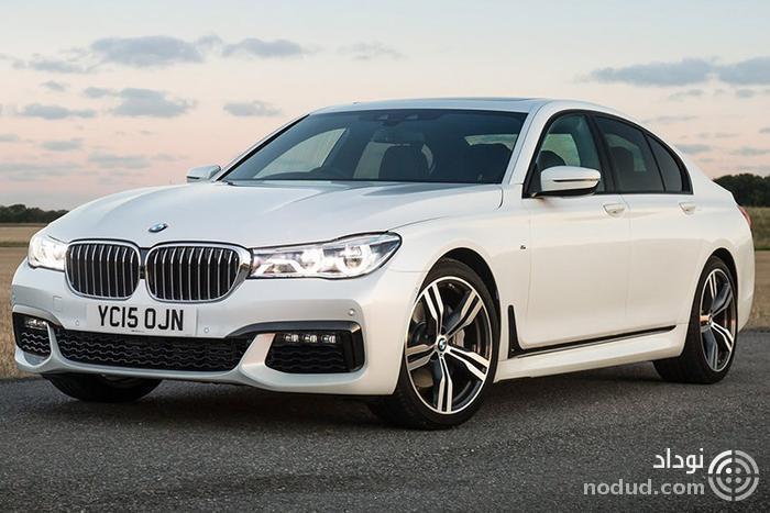BMW 7 Series / بی ام و سری 7