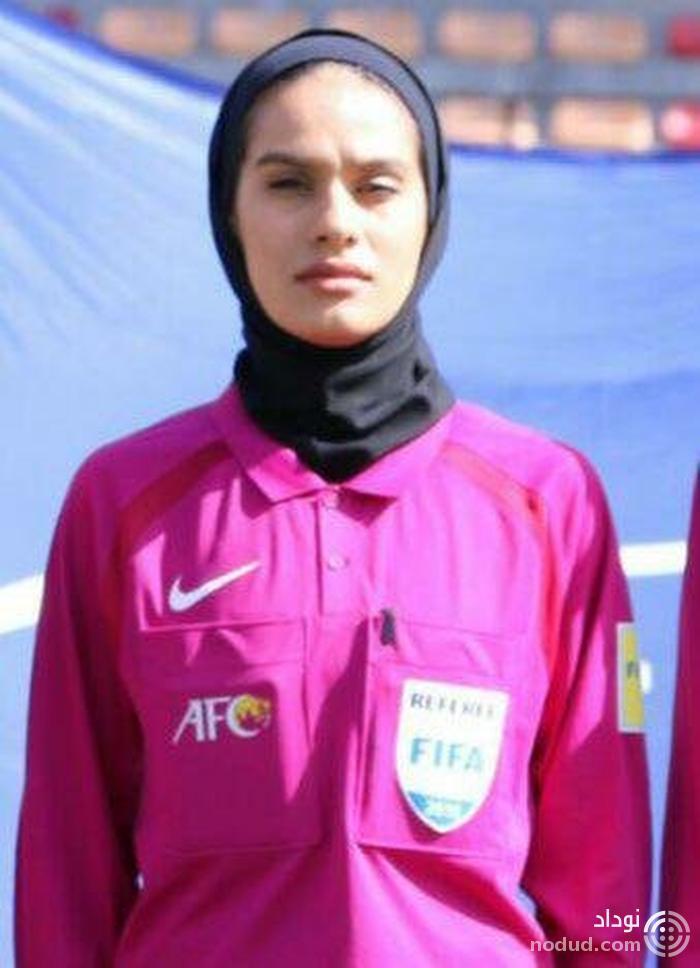 دعوت فدراسیون فوتبال آلمان از داور زن ایرانی