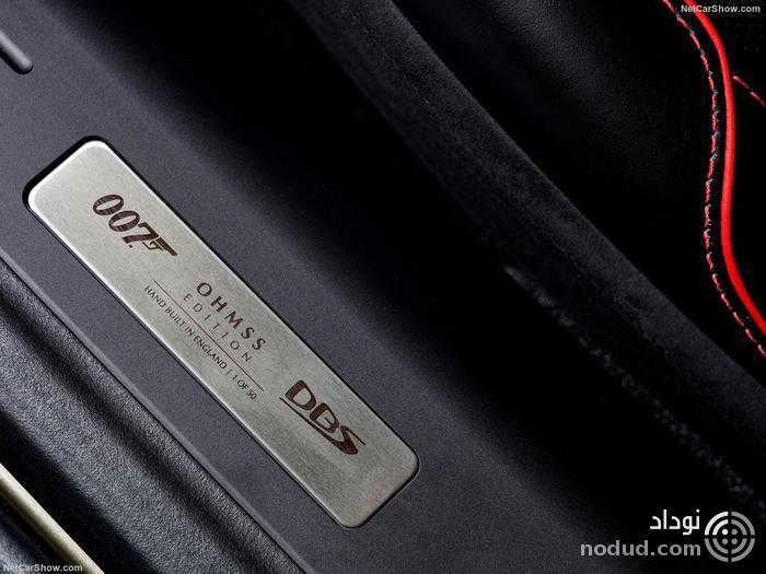 معرفی نسخهٔ ویژهٔ آستون مارتین DBS برای پنجاه سالگی فیلم جیمز باند
