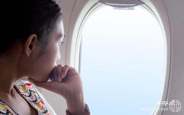 اشعه UVA از پنجره های هواپیما عبور می کنند
