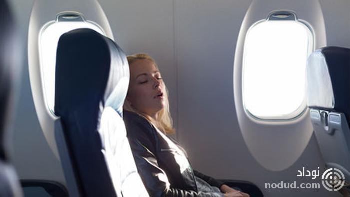 داروی خواب آور برای پروازهای طولانی