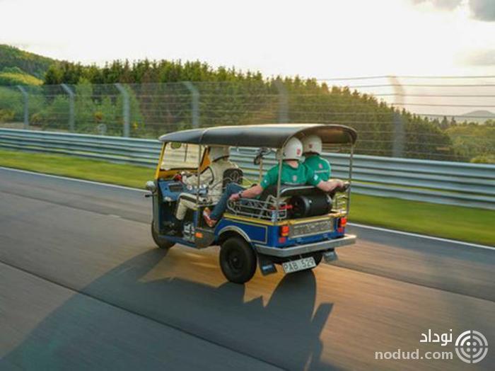 رکورد زنی توک توک سه چرخه در پیست نوربرگ رینگ!