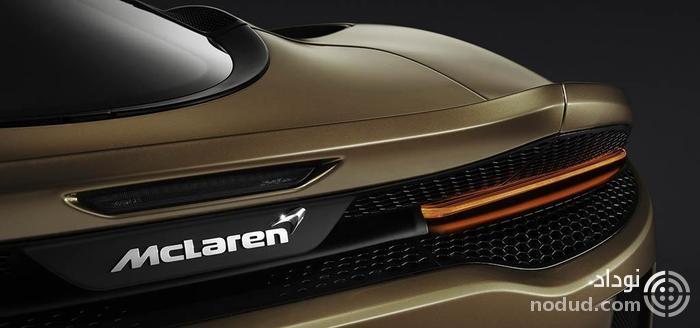 رویارویی گرند توررهای بریتانیایی، مک لارن GT و آستون مارتین DB11