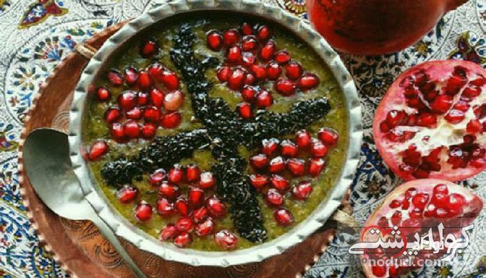آش انار شیرازی