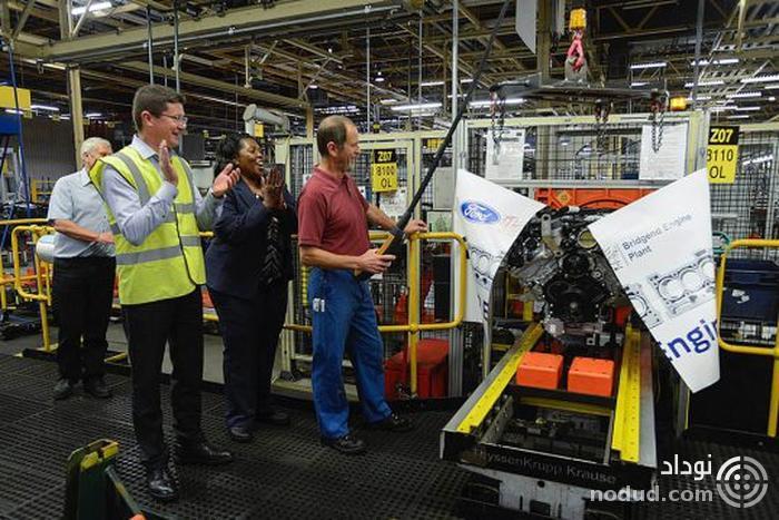 عواقب برگزیت: تعطیلی کارخانه ی فورد در بریتانیا