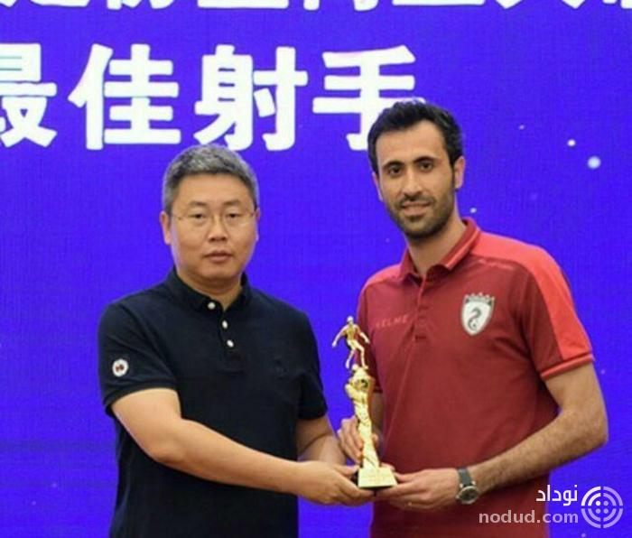 قهرمانی لژیونرهای ایرانی در لیگ چین /  حسن زاده بهترین بازیکن و اسماعیل پور آقای گل شد