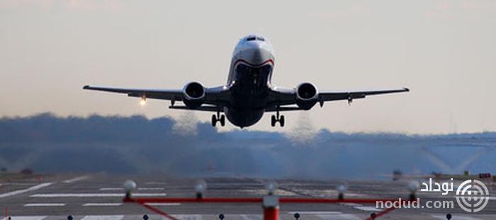 صدا هنگام اقدام به بلند شدن هواپیما