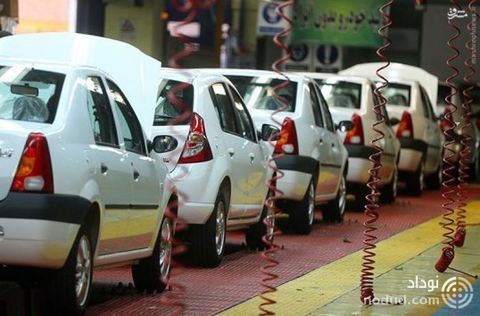 کاهش قیمت خودروها ادامه دارد
