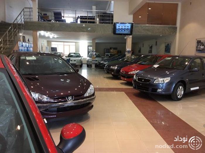 چرا مشتریان به بسته های پیشنهادی خودروسازان بی اعتنا هستند؟!