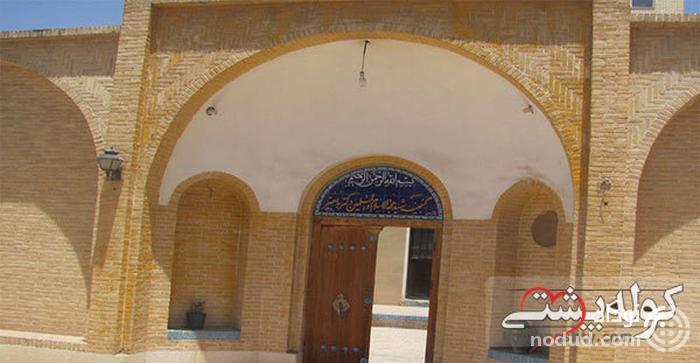موزه شهید باهنر کرمان