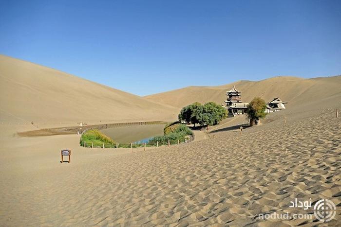 کویر گانسو (Gansu's Desert)