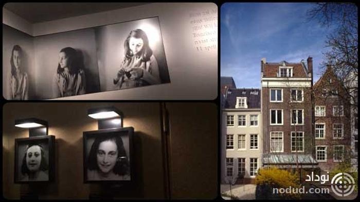 خانه یا موزه آنه فرانک، آمستردام