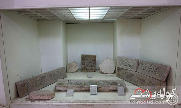 موزه سنگ؛ قدیمی ترین پرچم های سنگی جهان